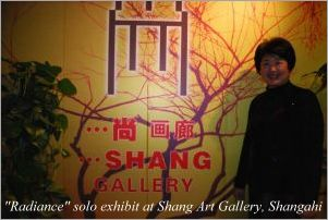 Grace at Shang Gallery